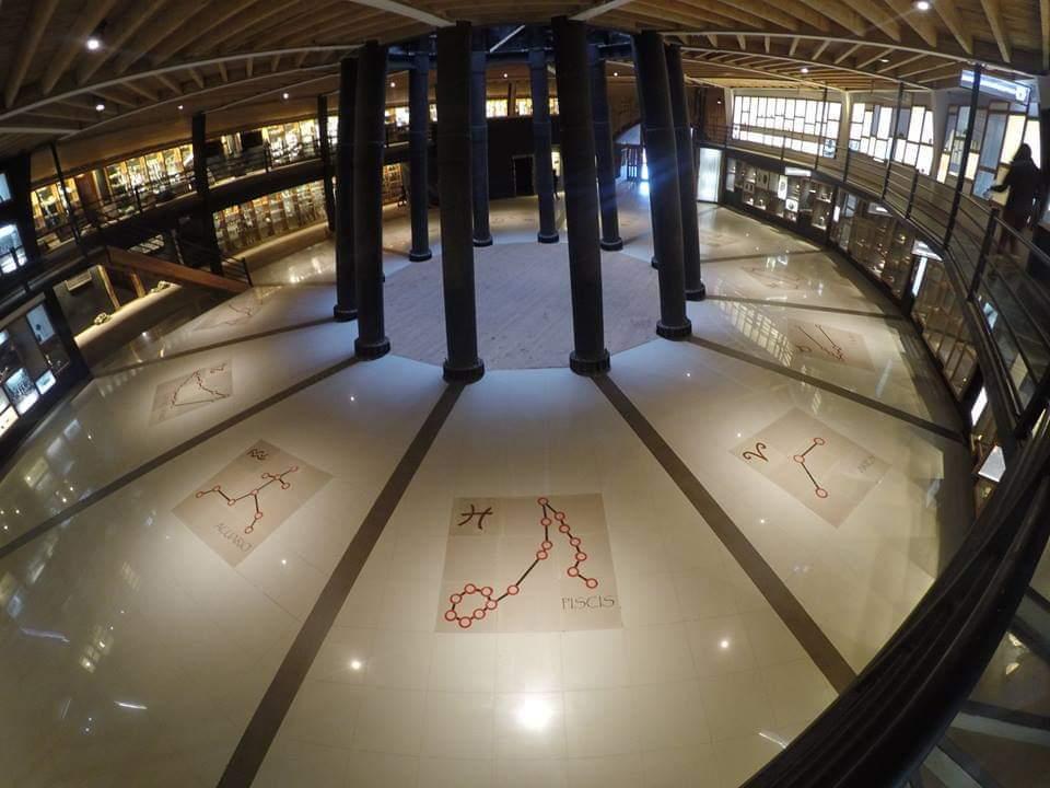 Interior Museo de los Volcanes